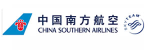 Aerolínea China Southern Airlines